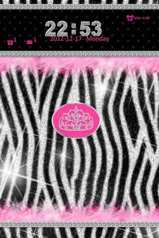 Diva Zebra Go Locker
