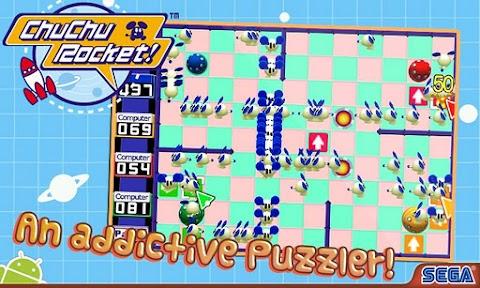 ChuChu Rocket!™のおすすめ画像1
