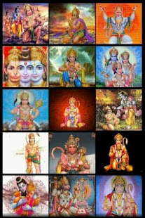 Shri Hanuman Chalisa Wallpaper - screenshot thumbnail