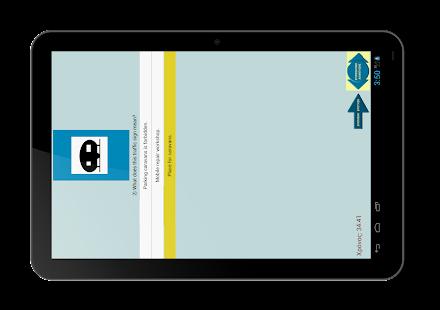 Δίπλωμα Οδήγησης (ΣΗΜΑΤΑ)- screenshot thumbnail