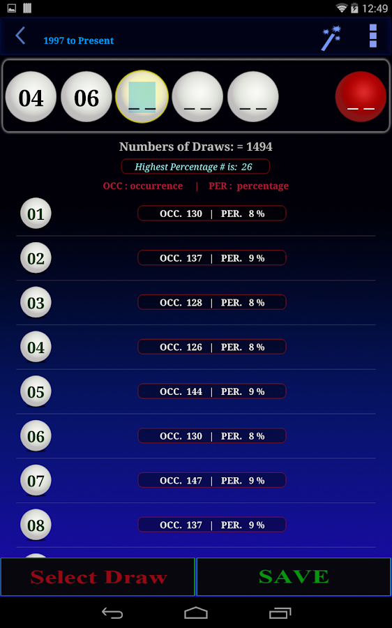 Powerball lottery - screenshot