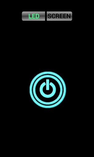 懐中電灯 - FastTorch