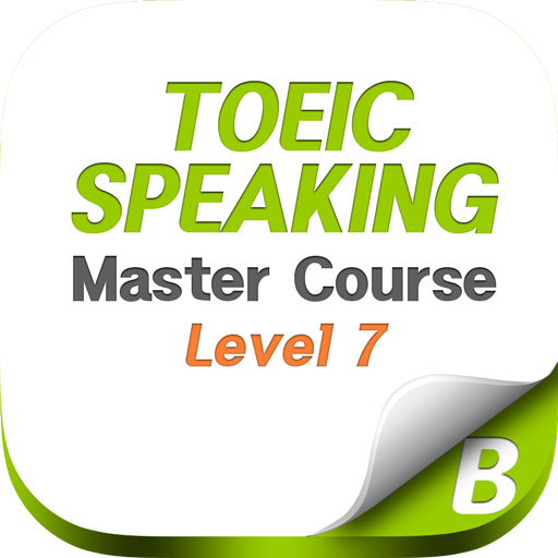 T/S Level 7 Master Course