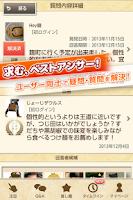 Screenshot of 100,000,000 ramen