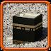 Meilleur Fonds d\'écran islamiq