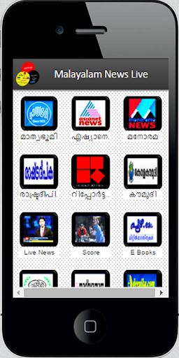 Malayalam Newspapers-Daily