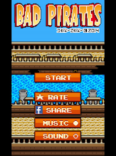 Bad Pirates- screenshot thumbnail