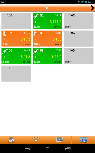 玩商業App|行動點餐系統-BOrder免費|APP試玩