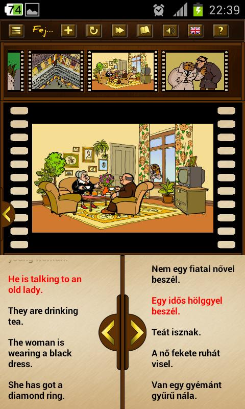 Crystals BJ: Speak English- screenshot