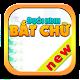 Game Bat Chu Duoi Hinh WC 2014