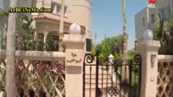 Screenshot of اجمل مسلسلات رمضان 2014