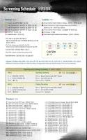 Screenshot of BIFF (2012 부산국제영화제) [태블릿 버전]