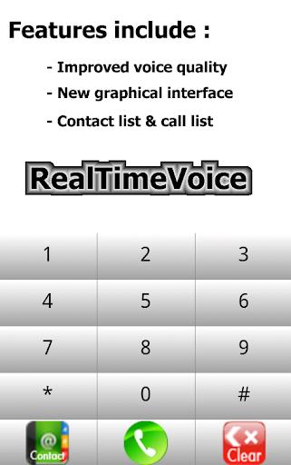 玩通訊App RealTime免費 APP試玩