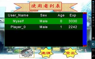 Screenshot of 捉迷藏