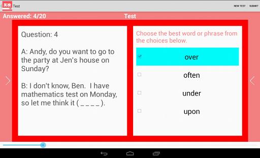 玩免費教育APP|下載英検2級 ボキャブラリー app不用錢|硬是要APP