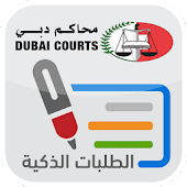 Dubai Courts Smart Petitions