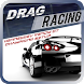 Drag Racing New H.V.GT C.S.1/2