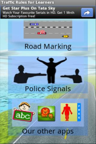 Traffic Signs for Learners- screenshot