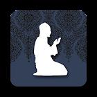 Dua in Quran icon