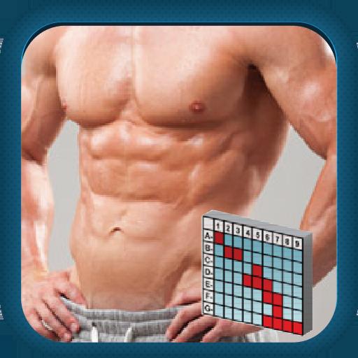 ABS和胸部鍛煉 健康 App LOGO-硬是要APP