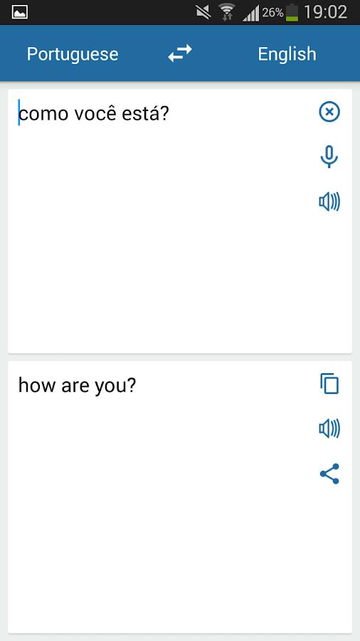 Google translate pronounce-4295