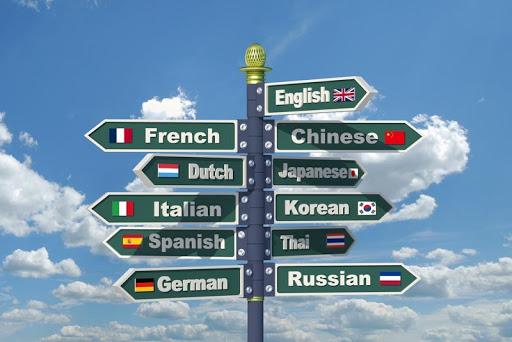 玩免費工具APP|下載すべての言語翻訳 app不用錢|硬是要APP