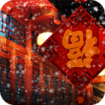Blessing 3D Live Wallpaper 1.3.5