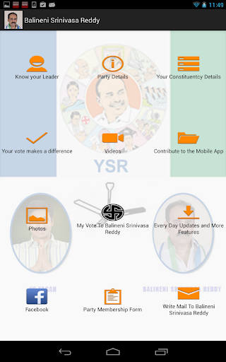 【免費社交App】Balineni Srinivasa Reddy-APP點子