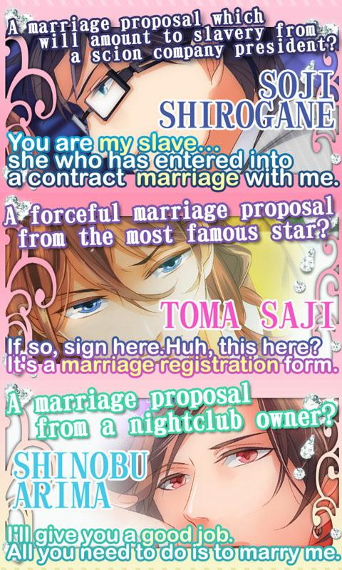 Image result for Dating Sim contract marriage