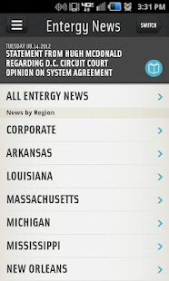 Entergy - screenshot thumbnail