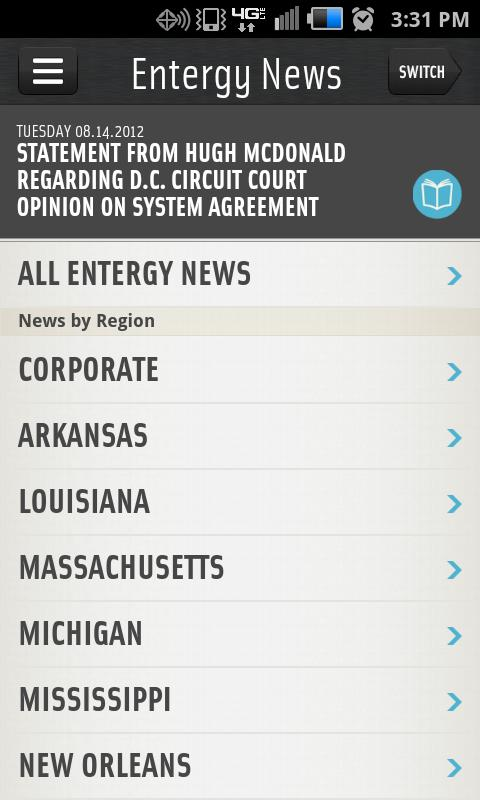 Entergy - screenshot
