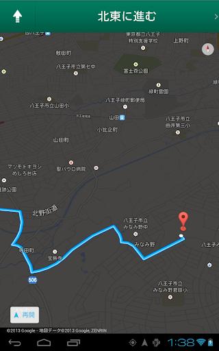 【免費交通運輸App】タクシードライバー専用-APP點子