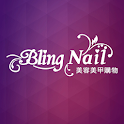 Bling Nail Shop - SG(for Pad) icon