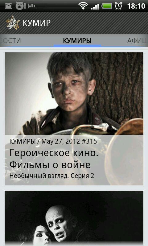Kumir - screenshot