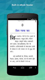 NewsHunt : India News   eBooks- screenshot thumbnail
