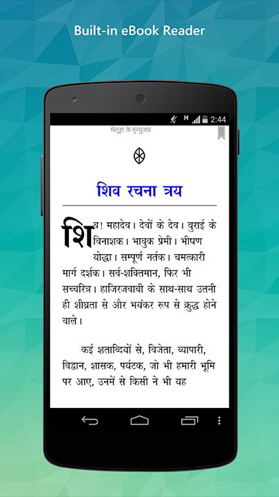 NewsHunt : India News   eBooks- screenshot