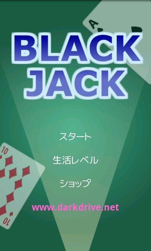 BLACK JACK by DARKDRIVE- screenshot