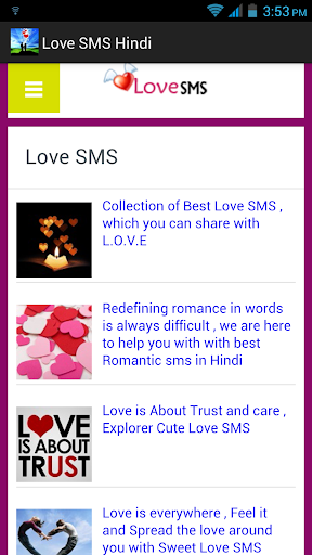 Love SMS Valentine Day Special