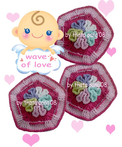 Pattern 3: Waves of Love