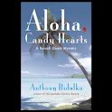Aloha, Candy He… (本 ebook 书) logo