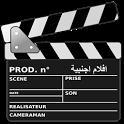 افلام اجنبية icon