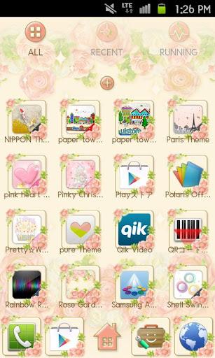 無料个人化AppのRose Garden Theme|記事Game