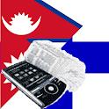 Nepali Finnish Dictionary icon