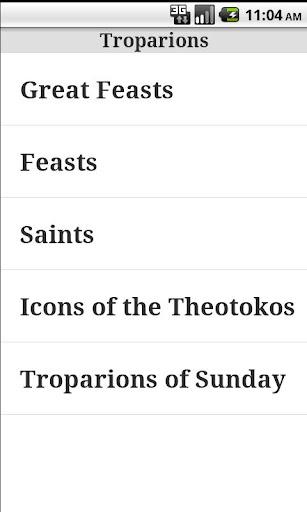 English Orthodox Troparions