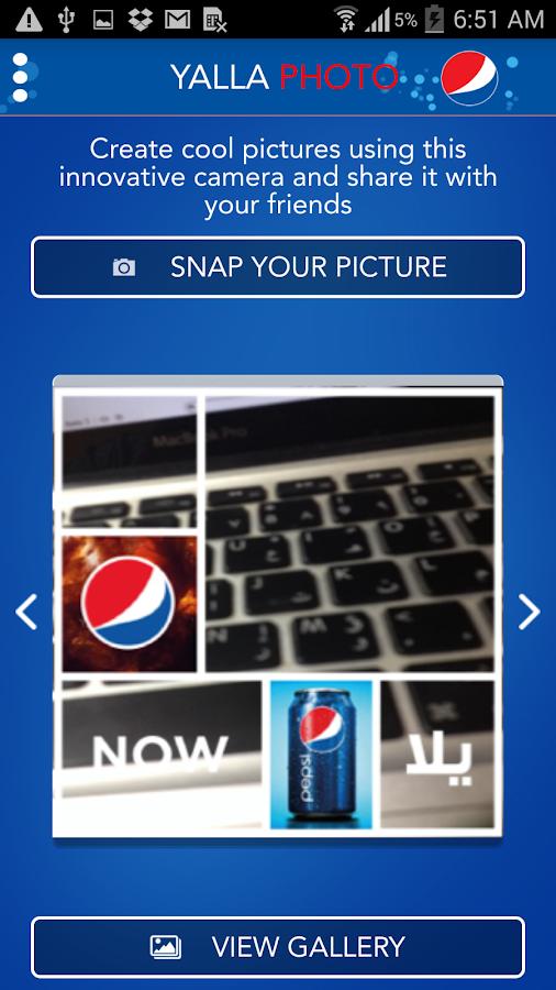Pepsi Now- screenshot