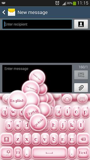 綿菓子のキーボード