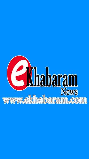 Ekhabaram