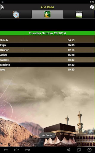 【免費書籍App】Arah Kiblat dan Waktu Sholat-APP點子
