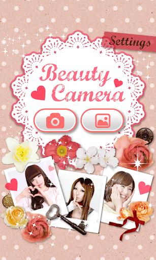 美白大师 BeautyCamera