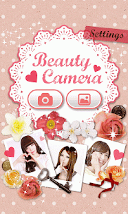Beauty Camera -Make-up Camera-- screenshot thumbnail